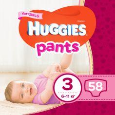 Подгузники-трусики для девочек Huggies Pants 3 (6-11 кг), 58 шт. от Pampik