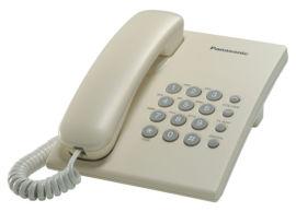 Акция на Panasonic KX-TS2350UAJ Beige от Rozetka