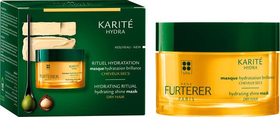 Акция на Маска Rene Furterer Karite Hydra Увлажняющая сияние для волос 200 мл (3282770107340) от Rozetka