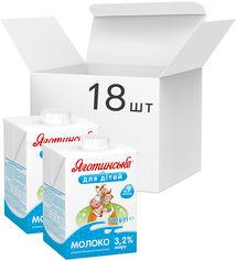 Акция на Упаковка молока ультрапастеризованного Яготинское для детей витаминизированое 3.2% 500 г х 18 шт (4823005204848) от Rozetka