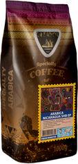 Акция на Кофе в зернах Galeador Арабика Никарагуа 1 кг (4820194530635) от Rozetka