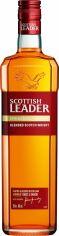 Акция на Виски Scottish Leader 3 года выдержки 0.7 л 40% (5029704217823) от Rozetka