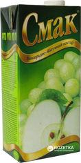 Акция на Упаковка нектара Смак Виноград-яблоко 1 л х 12 шт (4820001471748) от Rozetka