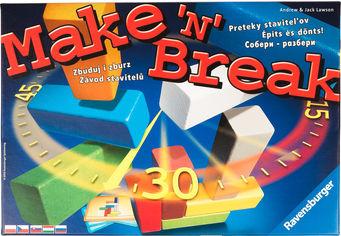 Акция на Настольная игра Ravensburger Make'n'Break (26367) от Rozetka