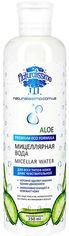 Акция на Мицеллярная вода Naturalissimo с Алоэ 500 мл (2000000018027) от Rozetka