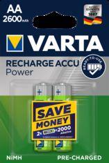 Аккумулятор Varta Rechargeable Accu AA 2600 мАч BLI 2 Ni-MH (05716101402) (4008496745937) от Rozetka