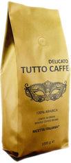 Акция на Кофе в зернах Tutto Caffe Delicato 1кг (4820217900094) от Rozetka