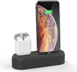 Акция на Силиконовая подставка AhaStyle 2 в 1 для Apple AirPods и iPhone Black (AHA-01550-BLK) от Rozetka