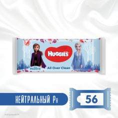 Влажные салфетки Huggies Frozen All Over Clean, 56 шт. от Pampik