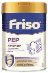 Смесь сухая Friso PEP для детей от 0 до 12 месяцев на основе глубокого гидролиза белков молочной сыворотки 400 г (8716200724289) от Rozetka