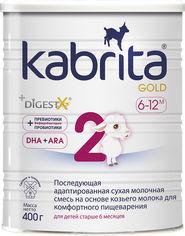 Дальнейшая адаптированная сухая молочная смесь Kabrita 2 Gold для комфортного пищеварения на основе козьего молока (для детей старше 6 месяцев) 400 г (8716677007380) от Rozetka