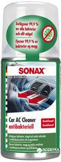 Очиститель кондиционера Sonax 0.1 л (4064700323100) от Rozetka