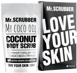 Кокосовый скраб для тела Mr.Scrubber My Coco Oil для всех типов кожи 200 г (4820200230627) от Rozetka
