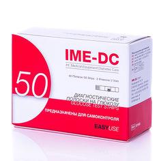 Акция на Диагностические тест-полоски IME-DC, 50 шт. от Medmagazin