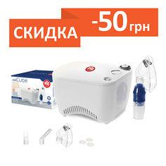 Ингалятор компрессорный AIR CUBE PIC от Medmagazin