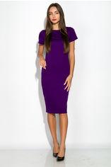 Акция на Платье 110P471-1 от Time Of Style
