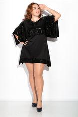 Акция на Платье 120PMA1843 от Time Of Style