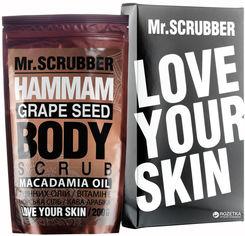 Кофейный скраб для тела Mr.Scrubber Hammam Body scrub для всех типов кожи 200 г (4820200230283) от Rozetka
