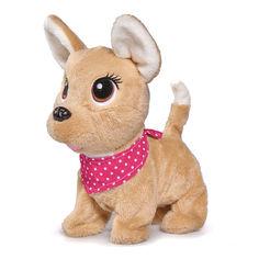 Интерактивный щенок Chi chi love Друзья щенки на радиоуправлении бежевый (5893243/5893243-1) от Будинок іграшок