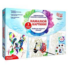 Акция на Набор техники для акварельной живописи Animals Rosa (N0003103 ) от Будинок іграшок