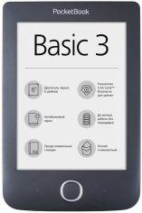 Электронная книга PocketBook 614 Basic 3 Black (PB614-2-E-CIS) от Територія твоєї техніки