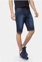Акция на Шорты джинсовые MR520 от Lamoda